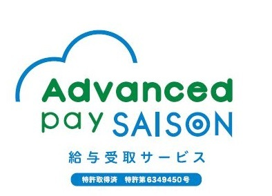 advanced_pay
